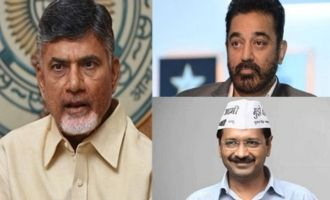Chandrababu, Kamal, Kejriwal's shocking 5-Star bills