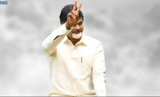 Chandrababu Naidu's shocking look in biopic