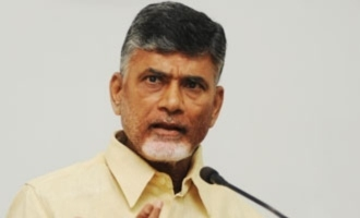 YCP government is tapping phones of opposition leaders, media persons: Chandrababu Naidu