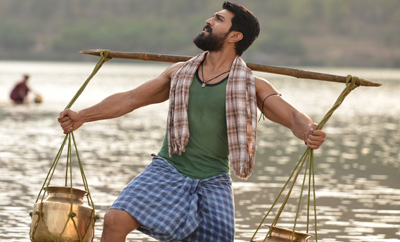 'Gollabama' could land 'Rangasthalam' in minor trouble