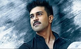 Ram Charan's punch line in RC12