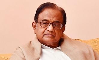 'విజయ్ మాల్యా, నీరవ్ మోదీ లాగే చిదంబరం కూడా..!'