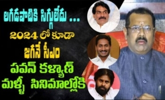 Chinni Krishna sensational comments on Lagadapati Survey