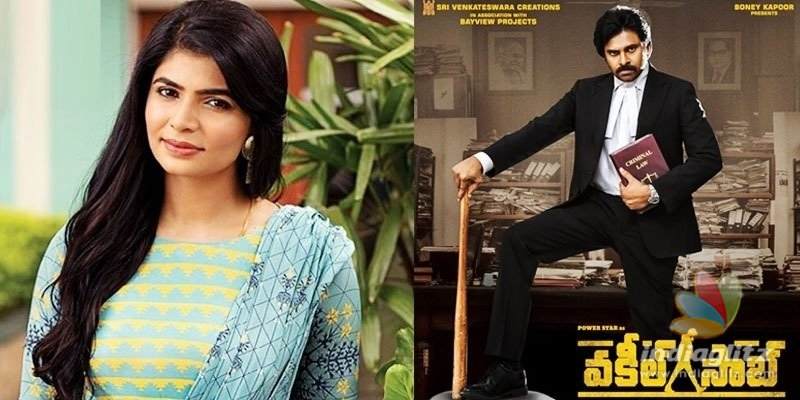 Chinmayi reveals why she is happy about Pawan Kalyans film