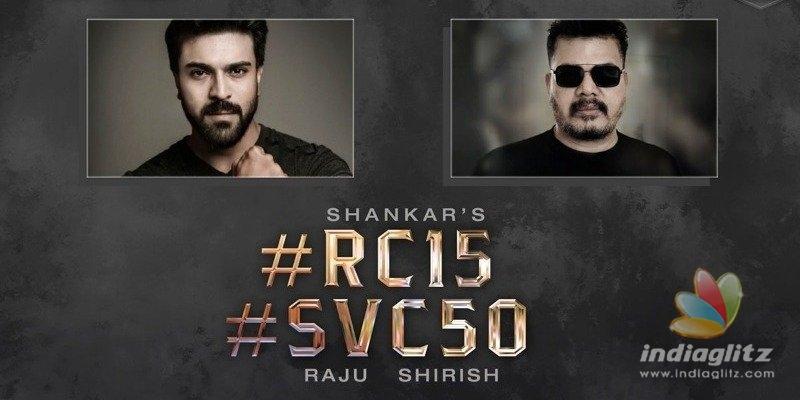 Chiranjeevi reacts to Ram Charan-Shankar-Dil Raju movie announcement