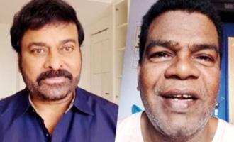 Chiranjeevi helps Ponnambalam for surgery