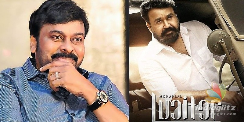 Does Chiranjeevi own remake rights of Lucifer?