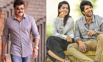 Chiranjeevi, 'Geetha Govindam' trump other actors & films