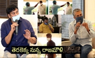 Top Directors & Producers Meeting At Chiranjeevi's House | Decision On Opening Theaters