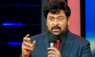I will do a cameo in that Bigg Boss contestant's film: Chiranjeevi