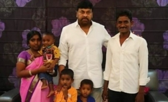 Chiru names a child as Pawan Shankar; Details here