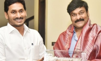 Jagan, Chiranjeevi, Surekha, Bharathi have nice moments