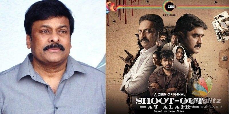 Chiranjeevi endorses Shoot-Out At Alair