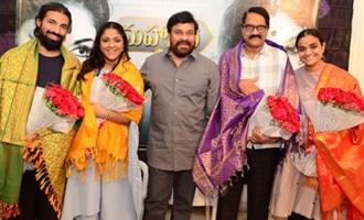 Chiranjeevi Felicitates Mahanati Team