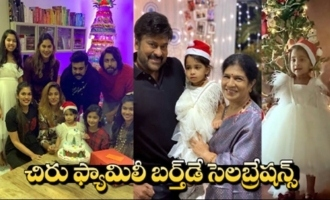 Chiranjeevi Grand Daughter Nivrithi Birthday Celebrations