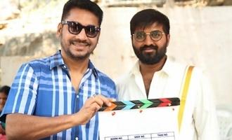 'Chitra Sena' Movie Launch