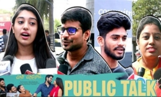 Choosi Choodangaane Movie Genuine Public Talk