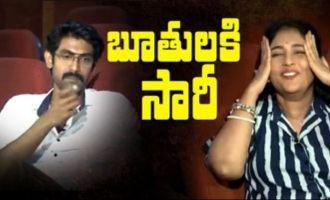Rana Daggubati talks about C/O Kancharapalem