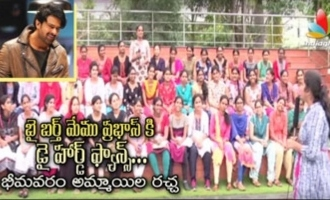 Bhimavaram Vishnu College girls about Saaho
