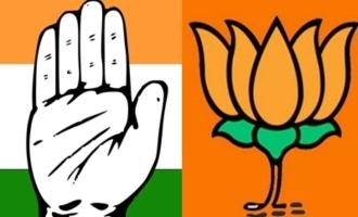ఢిల్లీ ఎన్నికలకు ముందు కాంగ్రెస్, బీజేపీకి ఊహించని షాక్!