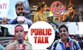 CHITRALAHARI Public Talk