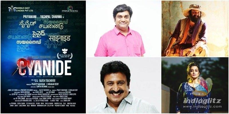 Malayalam actor Siddique and Kannada actor Rangayana Raghu join 'Cyanide'