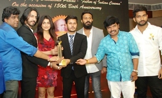Dadasaheb Phalke Awards South 2019 Curtain Raiser