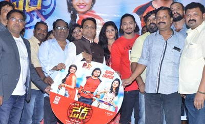 'Dare' Audio Launch