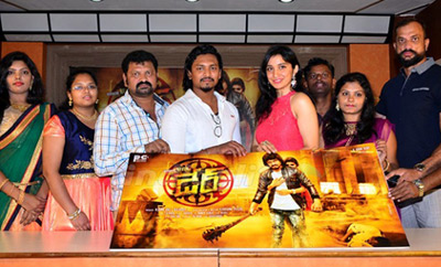 'Dare' Poster Launched