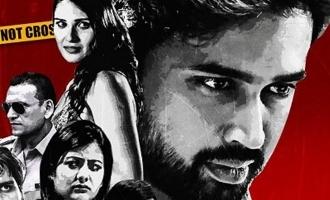 'దర్పణం' సెన్సార్ కార్యక్రమాలు పూర్తి .. సెప్టెంబర్ 6న విడుదల