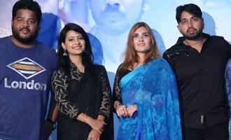 'Darpanam' Movie Teaser Launch