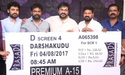 Megastar Purchased Darsakudu 1st Ticket
