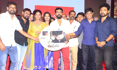 'Darshakudu' Audio Launch (Set-2)
