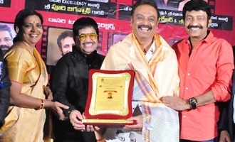 Dasari Film Awards