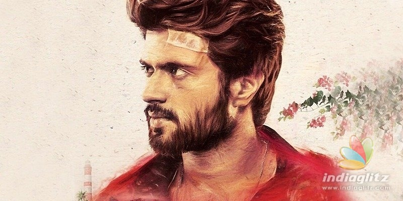 Dear Comrade a remake of CIA? Find out here!