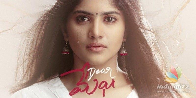 Rana Daggubati unveils motion poster of Dear Megha