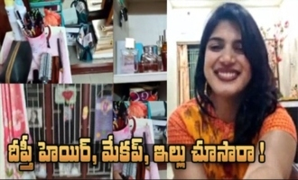 Did you catch a glimpse of Deepti's house : Deepti Nallamothu