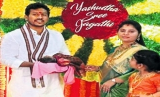 Naming the Deputy CMs daughter to match the names of the YS Jagan couple