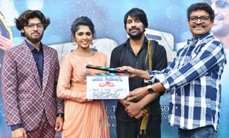 'Dhadi' Movie Opening