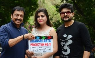 Dhansri Arts Production No 1 Movie Launch
