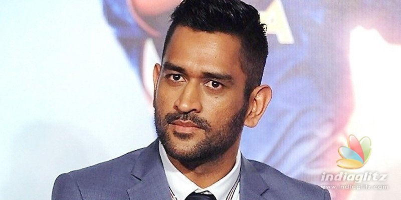 Dhoni very likely to join BJP: Former Union Minister