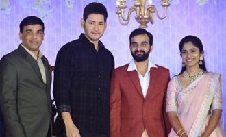 Celebs @ Dil Raju Nephew Harshith Reddy Wedding Reception