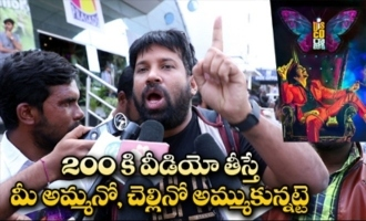 Common Man Angry With Those Filming Disco Raja Movie In Cinema Hall | #publictalk | Ravi Teja