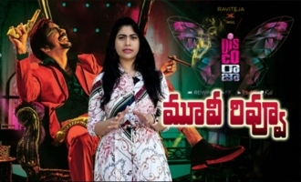 Disco Raja Movie Review | Ravi Teja | Nabha Natesh | Payal Rajput | Disco Raja Public Review
