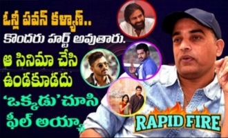 Rapid fire with F2 movie producer DilRaju