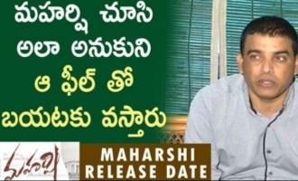 Dil Raju press meet MAHARSHI RELEASE DATE
