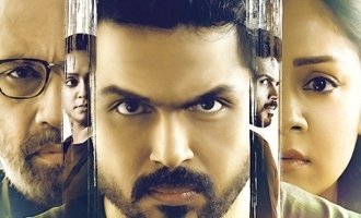 'Donga' Trailer: Emotion, fun, suspense