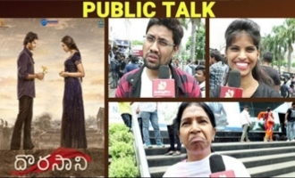 Dorasani Public Talk