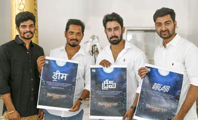 'Dream' Webseries  First Look Poster Launch
