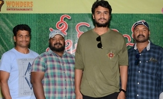 'Dream Boy' Movie Press Meet